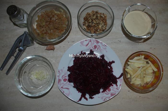 как приготовить салат из свеклы, яблок, изюма, орехов без майонеза
