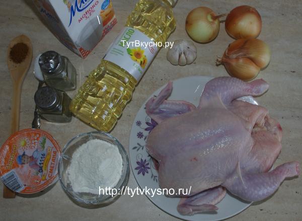 ингредиенты блюда гульчехра