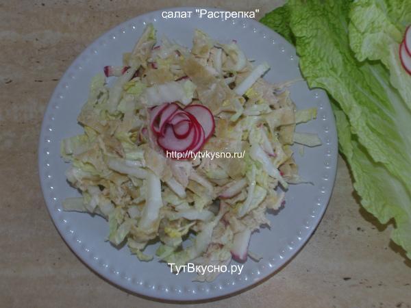 пошаговый рецепт вкусного салата растрепка с курицей