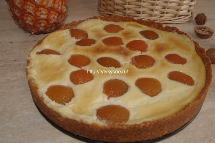 Пошаговый фото рецепт вкусного заливного пирога с абрикосами