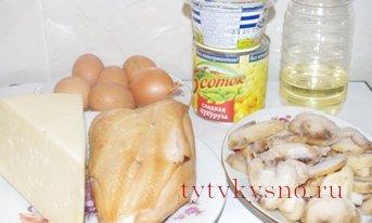 Ингредиенты для Салат с курицей и шампиньонами.
