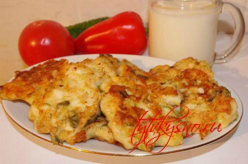 Куриные оладьи с сыром. Очень вкусный рецепт