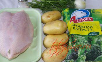 ингредиенты  рецепта Суп пюре с брокколи