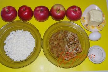 ингредиенты: яблоки, изюм, творог, орехи, масло, сахар, желток