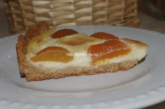 Вкусный заливной пирог с абрикосами простой рецепт