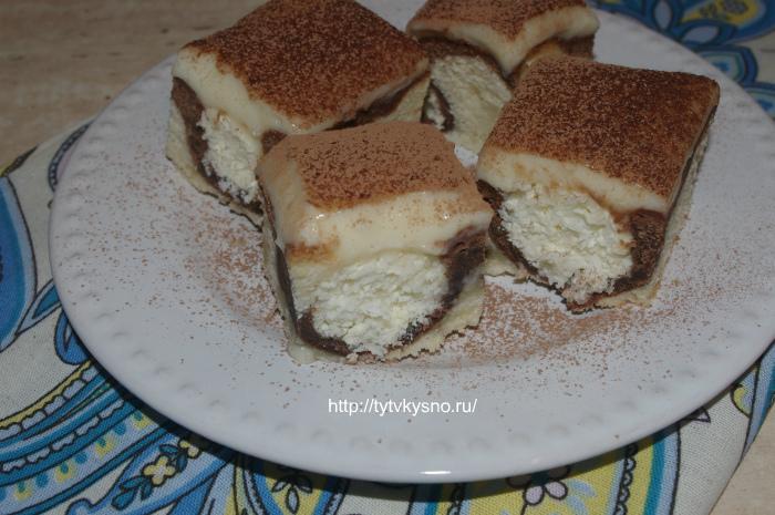 вкусный пирог утренняя роса простой рецепт