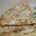 Блины на молоке с сыром и зеленью пошаговый рецепт с фото