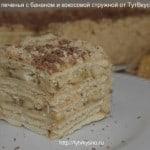 Торт из печенья с бананом и кокосовой стружкой