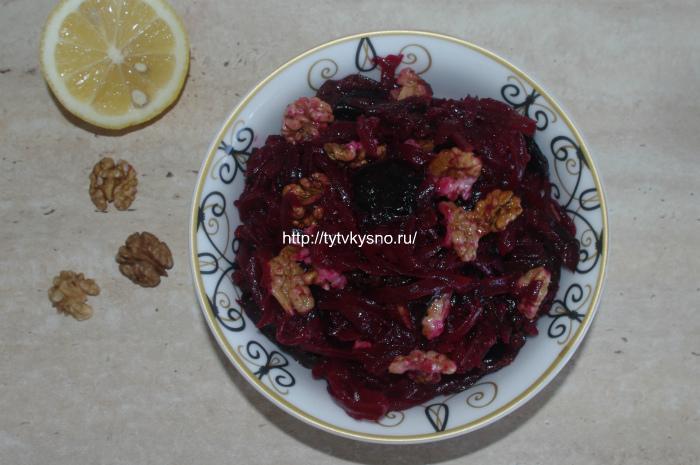 фото салата из свеклы с орехами и черносливом