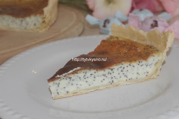 Простой маковый пирог рецепт со сметанной заливкой