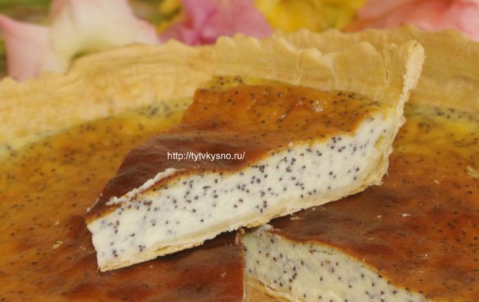 Открытый пирог с маком в сметанной заливке рецепт из слоеного теста