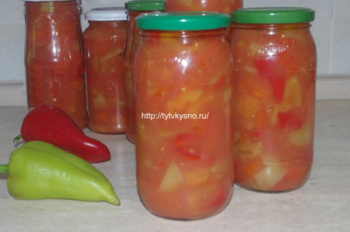 Лечо из болгарского перца с помидорами простой рецепт IMGP7891л