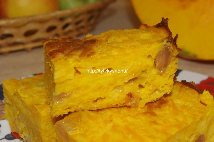 IMGP7960 рецепт самой вкусной тыквенной запеканки