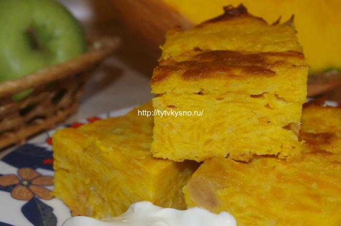 тыквенная запеканка в духовке с манкой рецепт с фото пошагово