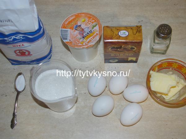 ингредиенты рецепта пирог зебра классический