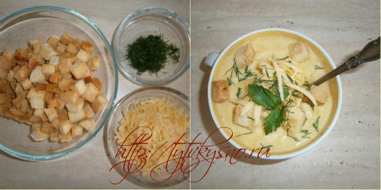 Готовый суп-пюре из тыквы разливаем в глубокие пиалы, сверху посыпаем тертым сыром
