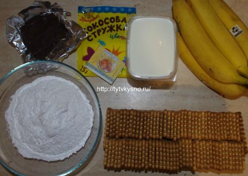 ингредиенты рецепта: торт из печенья с бананом и кокосовой стружкой