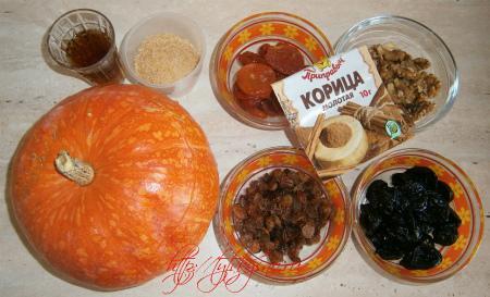 ингредиенты для рецепта фаршированная тыква