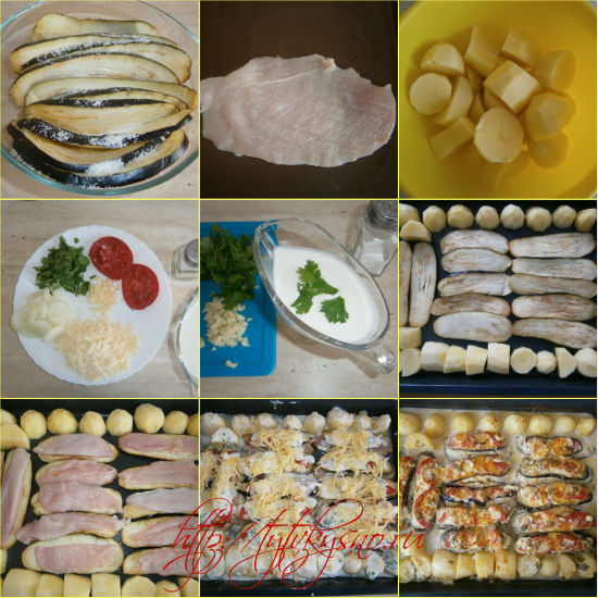 пошаговое фото рецепта баклажаны запеченные в духовке с куриным филе