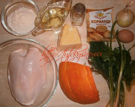 ингредиенты рецепта Куриные котлеты с тыквой