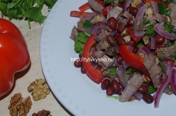салат Тбилиси -простой и вкусный классический рецепт