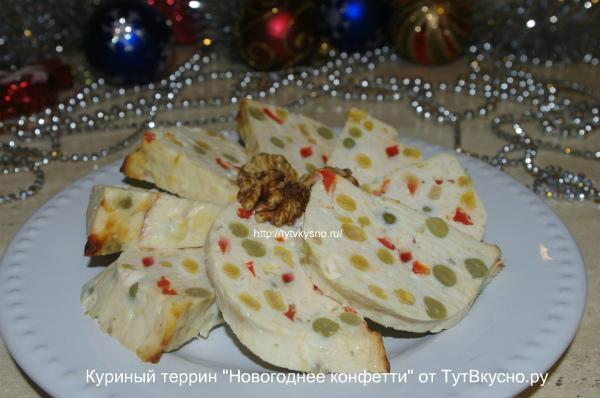 """красивое блюдо на новогодний стол куриный террин """"Новогоднее конфетти"""""""