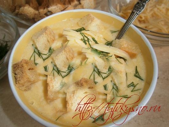 Суп-пюре из тыквы с курицей фото