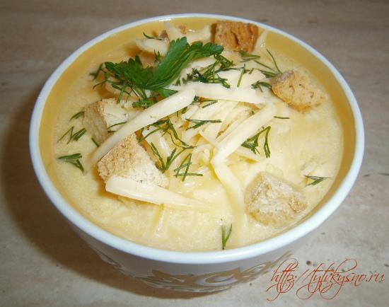 Суп-пюре из тыквы с курицей пошаговый рецепт с фото