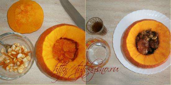 для рецепта фаршированная тыква : Острым ножом срезаем с тыквы крышечку, удаляем семена. (тыквенные семечки можно промыть, подсушить и лакомится - они очень полезны и обладают антигельминтными свойствами).  4.Наполняем тыкву подготовленной смесью сухофруктов, сверху наливаем ром или коньяк и 2-3 столовых ложки воды