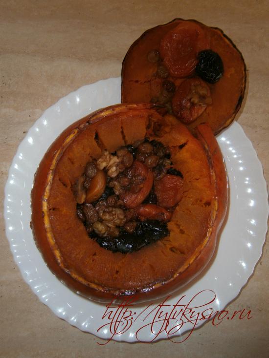 Тыква запеченная с сухофруктами в духовке  полезный десерт