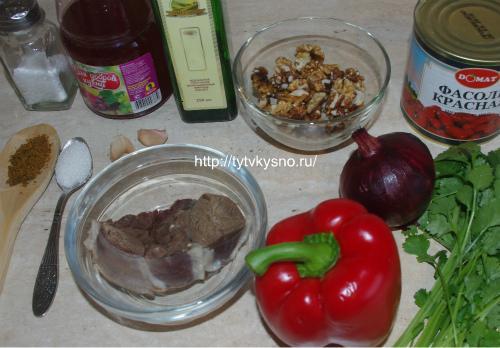 Ингредиенты салата Тбилиси классический рецепт