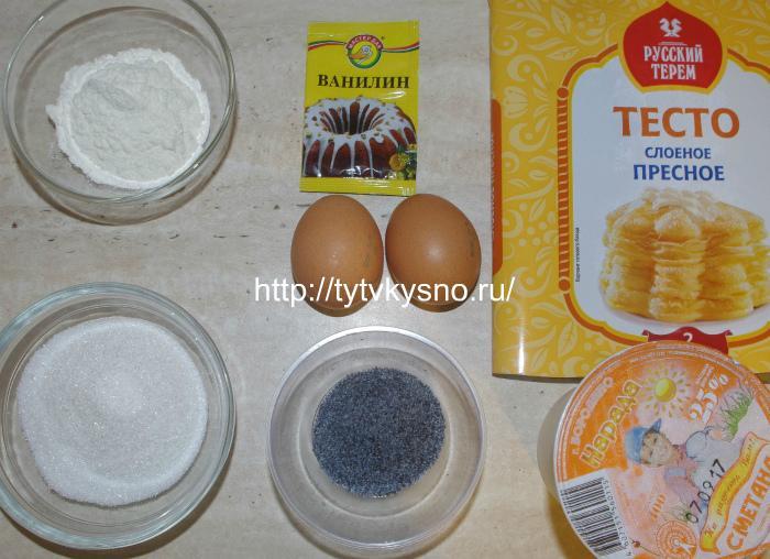 открытый пирог с маком в сметанной заливке-ингредиенты