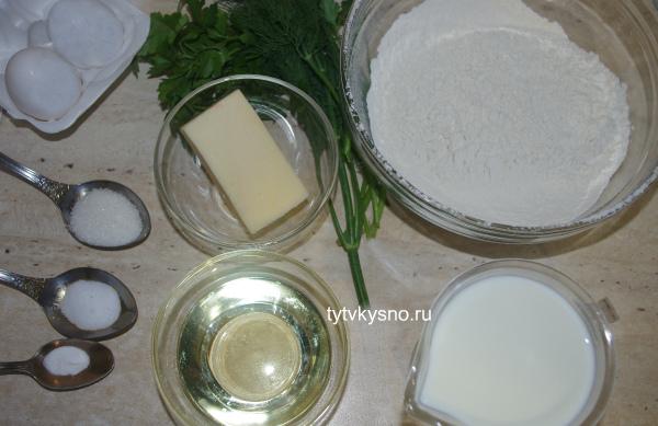 сырный блинчик состав