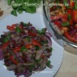 Салат Тбилиси классический рецепт