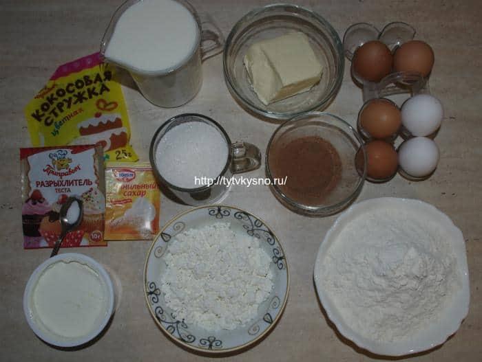 ингредиенты рецепта пирог Утренняя роса