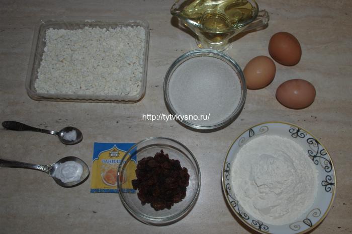 Ингредиенты рецепта: Творожный кекс с изюмом (на растительном масле)