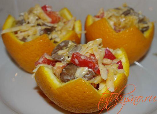 Салат с апельсинами и грибами.