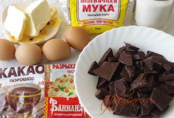 ингредиенты рецепта брауни