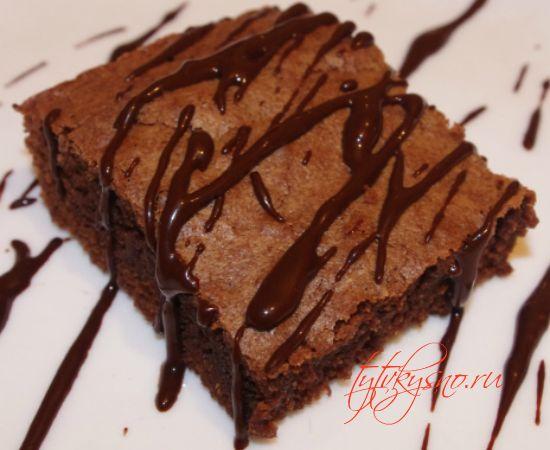 шоколадные  брауни по классическому рецепту готовятся очень просто и быстро