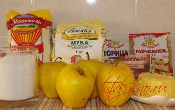 ингредиенты рецепта Венгерский насыпной яблочный пирог