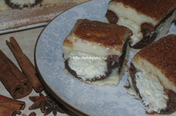 вкуксный пирог Утренняя роса от ТутВкусно