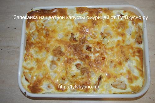 румяная аппетитная запеканка из цветной капусты с курицей