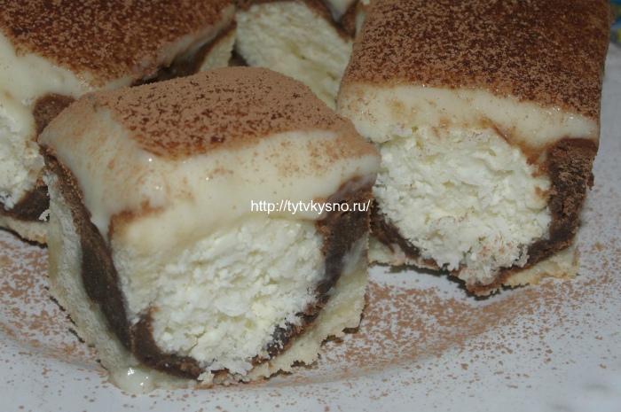 вкусный рецепт пирог утренняя роса