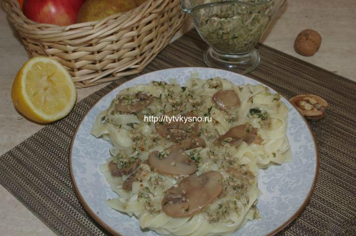 Рецепт паста с шампиньонами и соусом песто