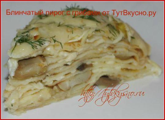 Блинчатый пирог с грибной начинкой-сытный, очень вкусный