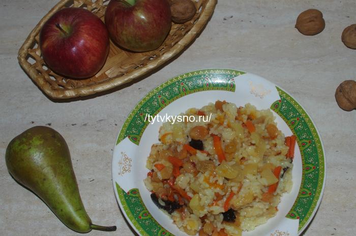 вкусный фруктовый плов с рисом, сухофруктами и яблоками для детей