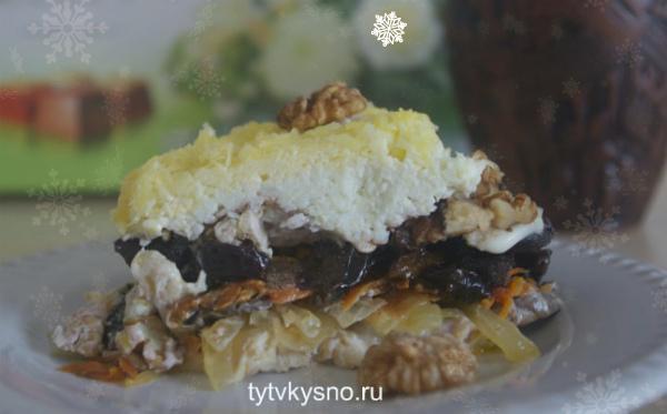 3с. Праздничный салат с курицей, грибами, черносливом