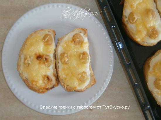 хорошая идея для завтрака: сладкие гренки с творогом в духовке