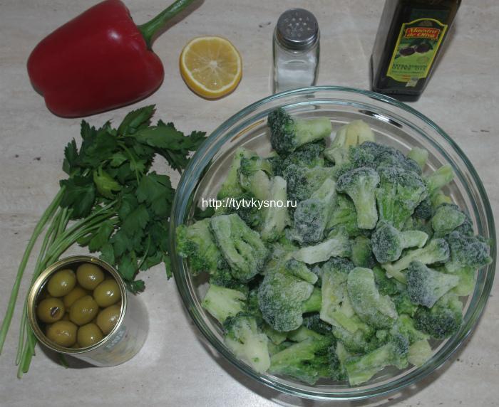 Ингредиенты рецепта: салат из капусты брокколи с оливками и болгарским перцем