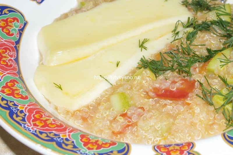 киноа с овощами и сыром сулугуни как готовить